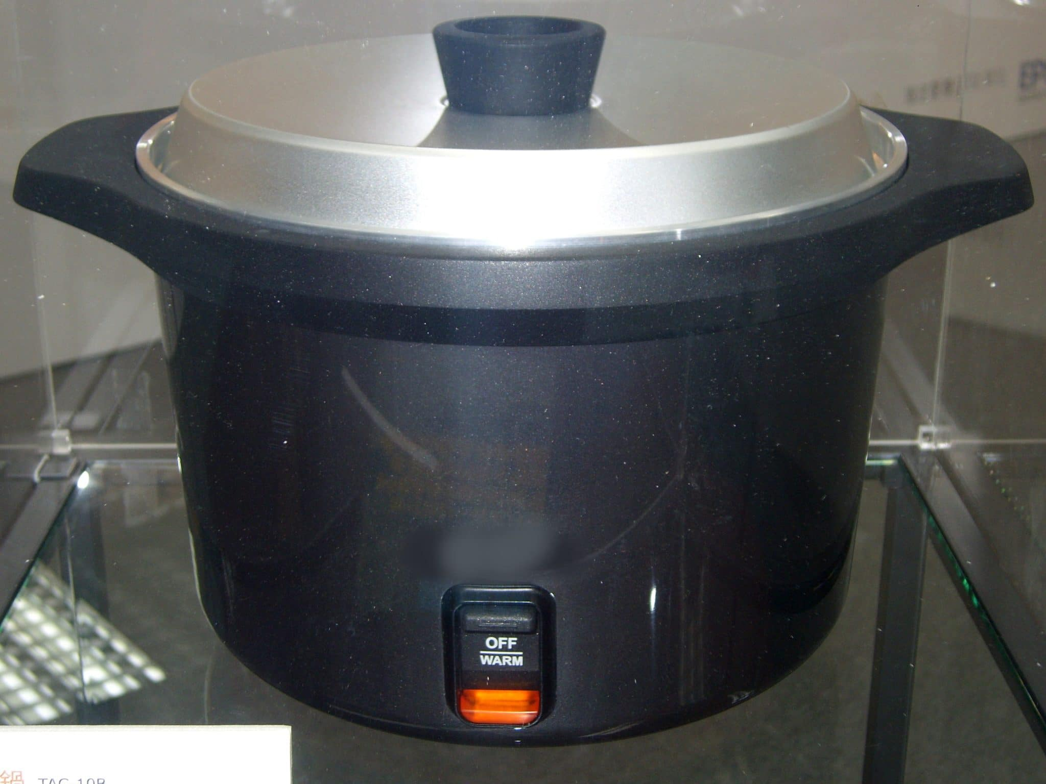 automatic cooking pot, automatic cooker