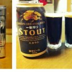 Japanese Beer Names - Great For Naming Your Dog