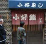 Koyoshi Sushi - Some of The Best Sushi Osaka Has to Offer