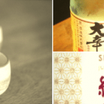 Best Sake – Our Top Ten Brands