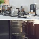 Kirkland Cookware Review: Costco's Hidden Gems?