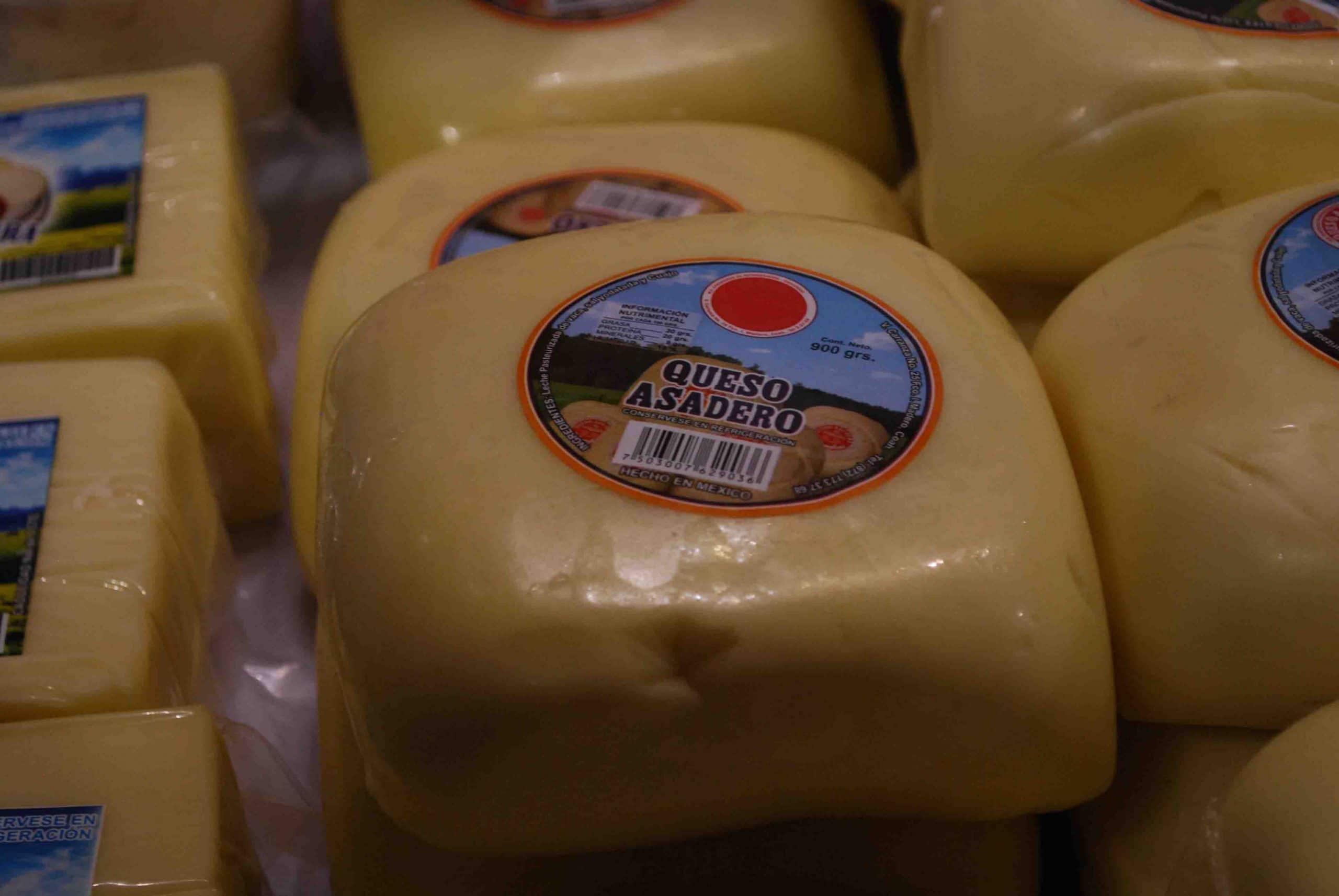 quesillo oaxaca, queso oaxaca recipe