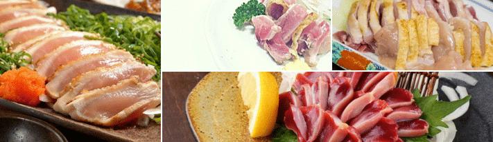 torisashi, chicken sashimi, chicken sashimi japan