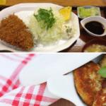 Sangayaki: A Japanese Delight that You'll Love