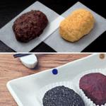 Ohagi: Japanese Dessert Riceballs