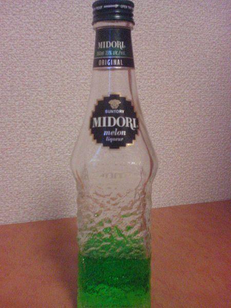 ᐅ HAND GRENADE DRINK RECIPE • Blow Your Guests Away !